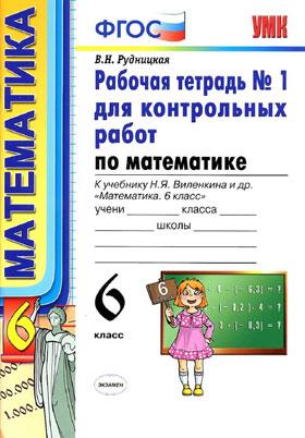 игры контрольная работа по математике играть ru игры контрольная работа по математике играть